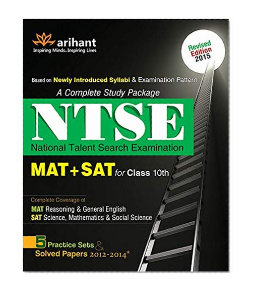 Book Cover A Complete Study Guide NTSE (MAT+SAT) (Old Edition)