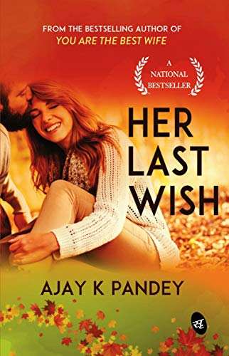 Book Cover Her Last Wish